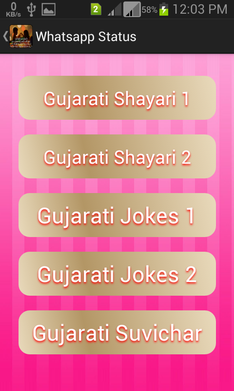 All In One Gujarati - Android Apps on Google Play