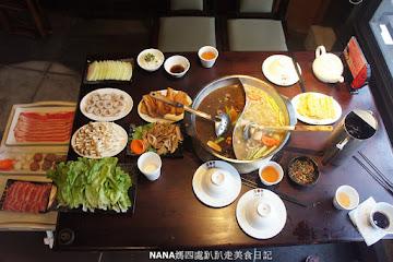 川之宴麻辣鴛鴦鍋