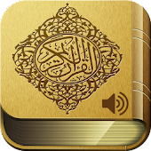 Quran MP3 Audio