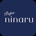 パパninaru - 妊娠中の妻を支えるパパ専用アプリ icon
