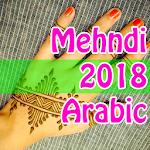 Arabic Mehndi Designs 2018 Icon