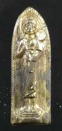 พระสีวลีหลังธรรมจักร หลวงพ่อแพ วัดพิกุลทอง จ.สิงห์บุรี พ.ศ.2516