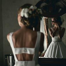 Wedding photographer Mariya Shalaeva (mashalaeva). Photo of 14.12.2017