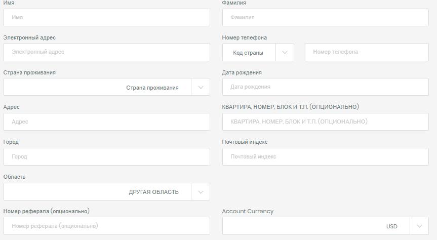 Оценка надежности Vlom: обзор деятельности CFD-брокера