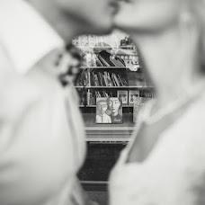 Wedding photographer Evgeniy Gorbunov (flintcrown). Photo of 19.08.2014