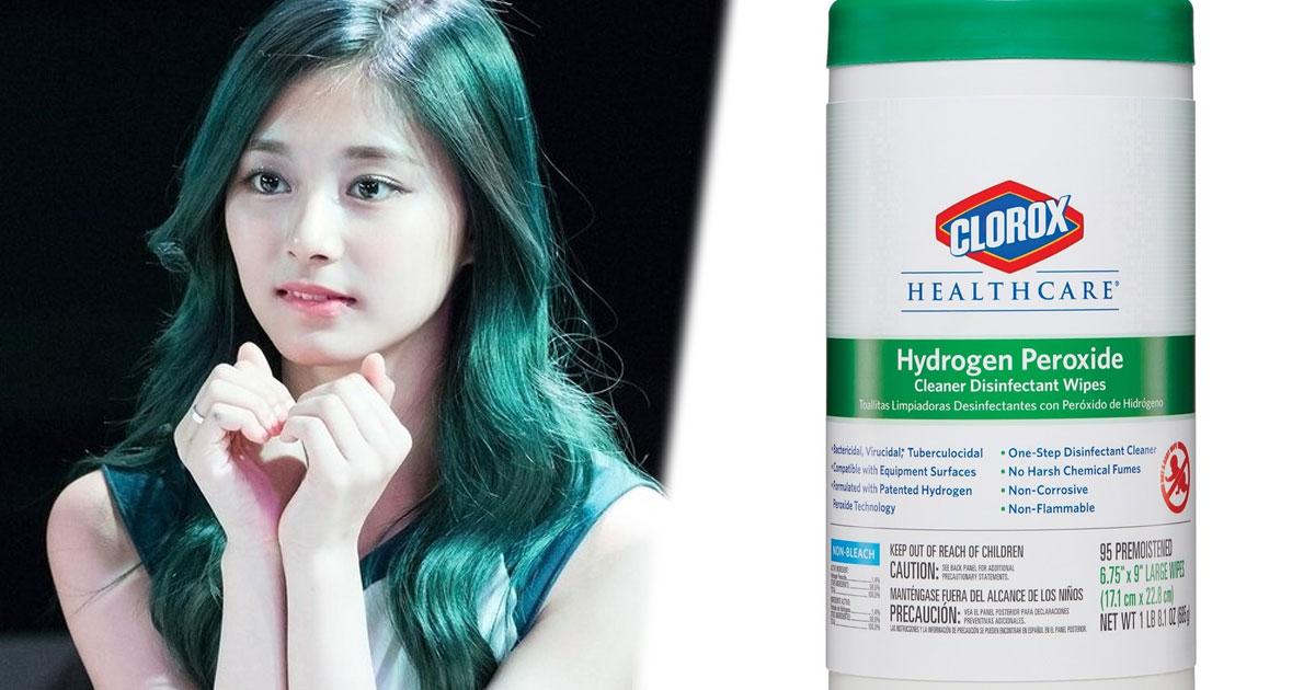Tzuyu-As-Clorox-Hydrogen-Peroxide-Wipes