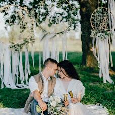 Wedding photographer Anna Belousova (belousova93). Photo of 23.05.2018