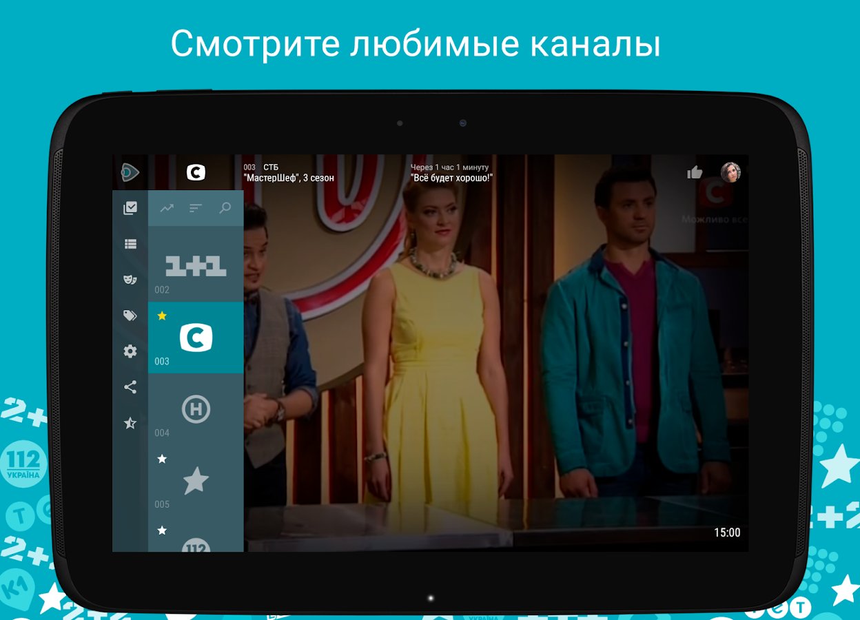 Lanet.TV - TV news of Ukraine- screenshot