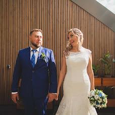 Wedding photographer Aleksandra Gurtovaya (AlexaSun). Photo of 02.02.2018