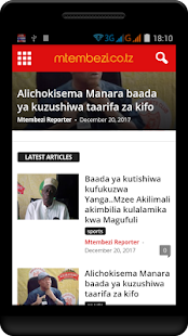 Anga Za Kimataifa - náhled