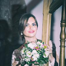 Wedding photographer Sophia Vardidze (Vardo). Photo of 11.09.2017