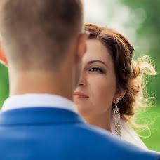 Wedding photographer Irina Kolosova (Kolosova). Photo of 19.09.2016