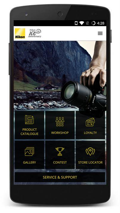 Nikon India- screenshot