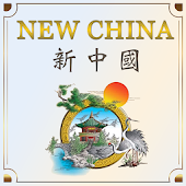 New China Tupelo Online Ordering