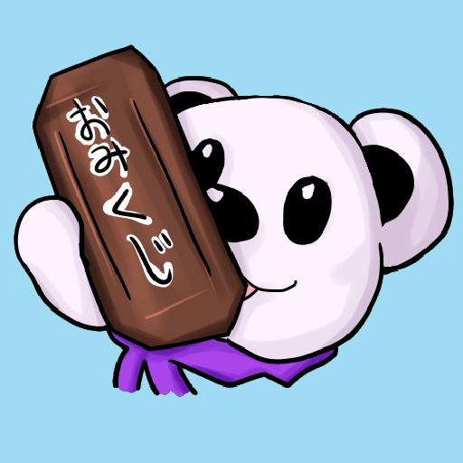 娱乐のシロクマくんの占い屋 LOGO-HotApp4Game