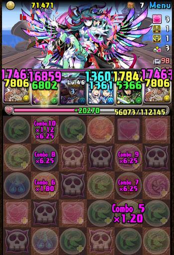 ud37cuc990&ub4dcub798uace4uc988(Puzzle & Dragons) android2mod screenshots 24