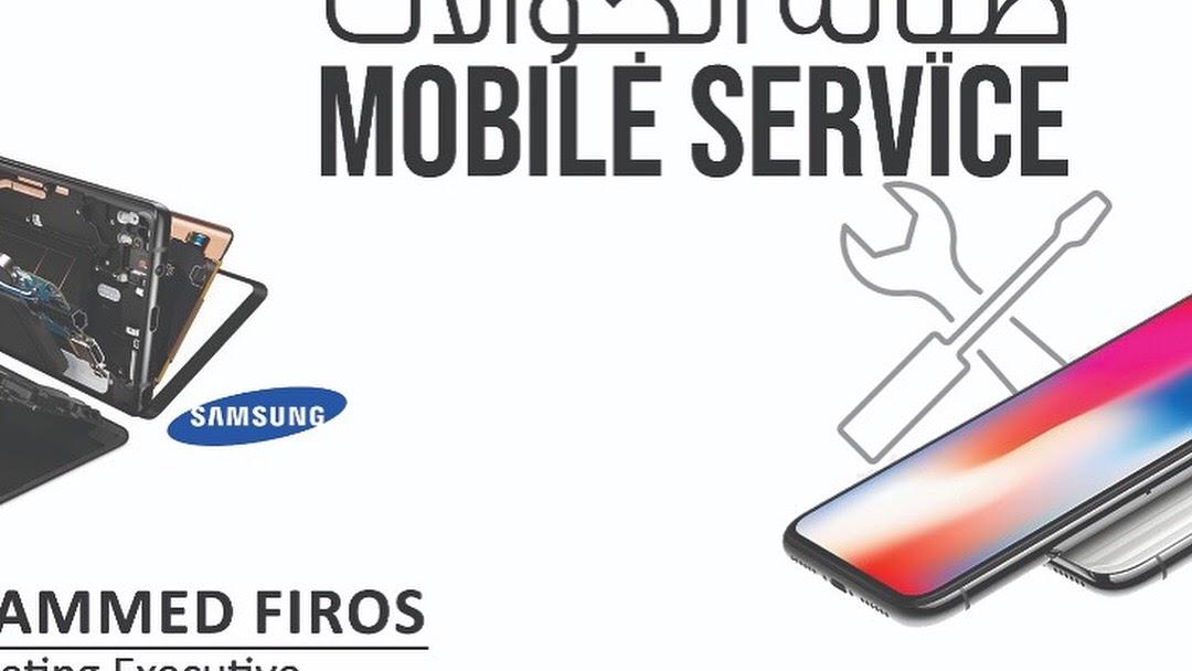 yalla phone repair - Phone Repair Service in doha
