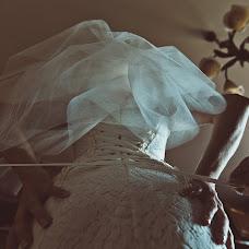 Wedding photographer Andrey Selyutin (ASPaparazzi). Photo of 22.11.2013