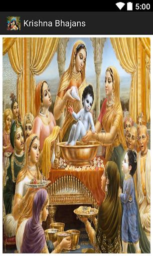 Krishna Bhajans Gujarati