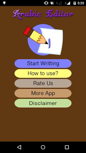 Arabic Editor