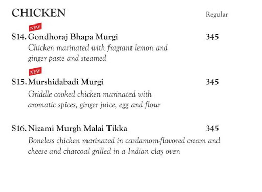 Oh! Calcutta menu 3
