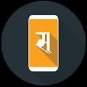Sajilo Recharge(Scan Recharge) icon