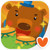 Kids Animal Game - The Bear