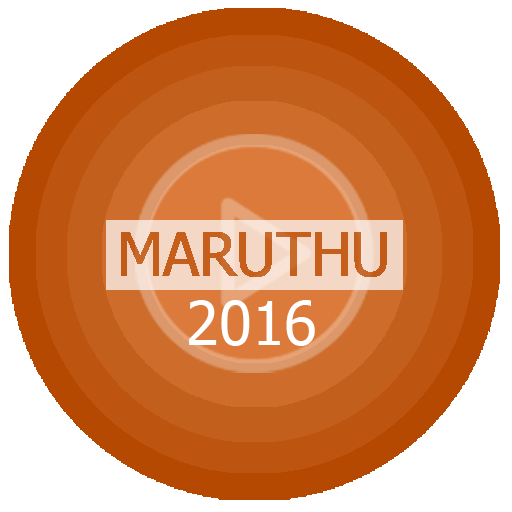 Songs of Maruthu Tamil 2016