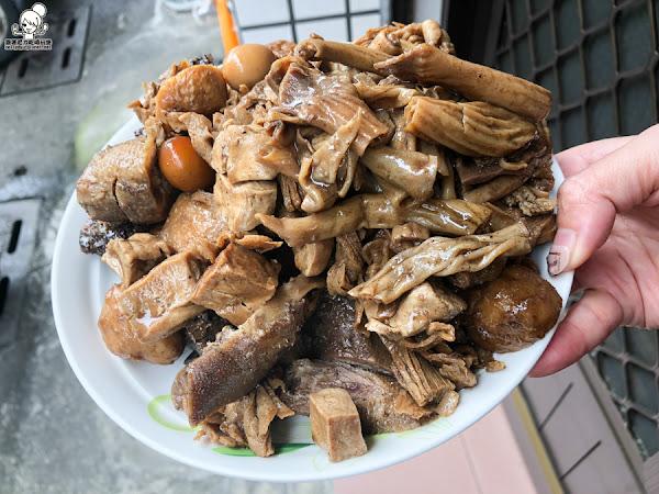 大溝頂(杏)阿囉哈滷味,讓外地客都著迷的滋味 x 鹽埕必吃美食