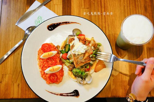 誰說健康≠美味~健康新概念,低GI的一餐–CHEFit纖人掌