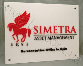 Photo: Табличка с накладными буквами из акрила для компании Симетра Эссет Менеджмент Лимитед