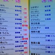 【彰化】淺田屋日式料理的食記,沙拉, 都營淺草線 淺草站 a4輪到出口 步行5分鐘,電話地址