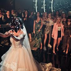 Vestuvių fotografas Andrey Nastasenko (Flamingo). Nuotrauka 01.11.2019