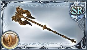 黄の依代の杖
