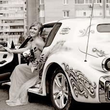 Wedding photographer Alisa Safonova (AlisaSafonova). Photo of 23.09.2015