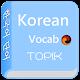 Korean Vocab apk