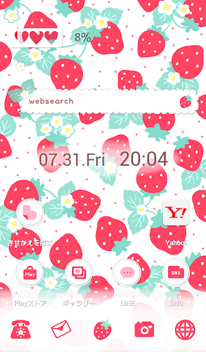 かわいいきせかえ壁紙★cute strawberry