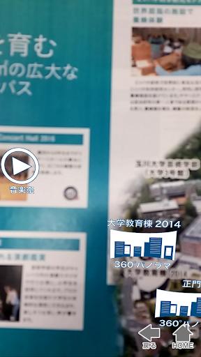 TAMAGAWA 1.2.0 Windows u7528 3