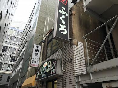 毎月8日は料理が全品半額!東京・池袋が誇る最高の大衆居酒屋「酒場 ふくろ」とは?