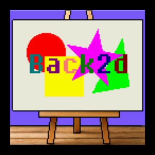 Paint 2d Pro