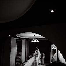 Wedding photographer Roma Sambur (samburphoto). Photo of 01.11.2017