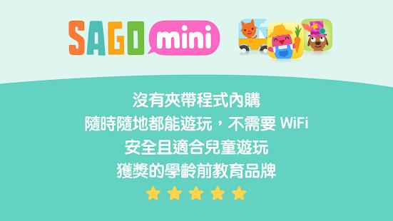 Sago Mini下雪日 Screenshot