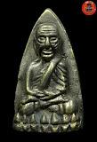 ลป.ทวด อ.แดง เตารีดใหญ่ หล่อโบราณ รุ่น เรียกทรัพย์นำรวย เนื้อทองผสม ปี 2552 สวยพร้อมกล่องเดิม องค์ที่ 4