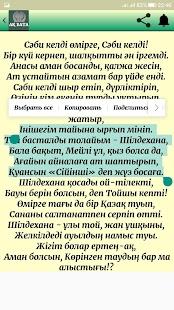 ТІЛЕК, БАТА, ДҰҒА - náhled