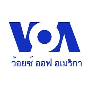 VOA Thai News screenshot 1