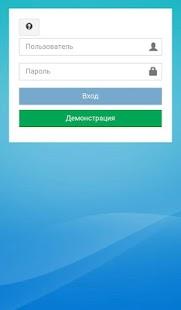 Школьный Дневник СГО - náhled