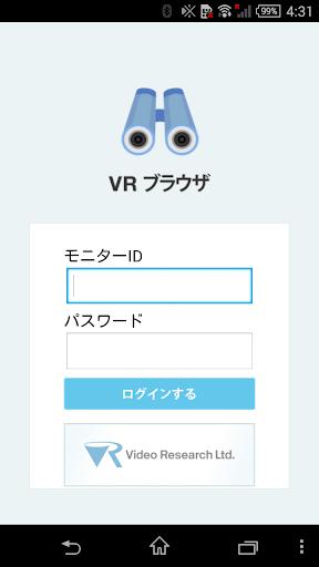 VRBrowser