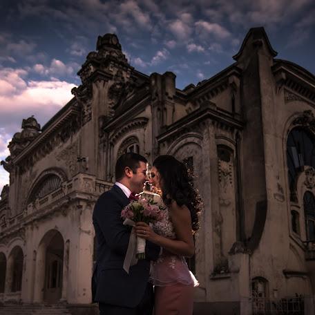 Fotograful de nuntă Cosmin Calispera (cosmincalispera). Fotografie la: 15.03.2018