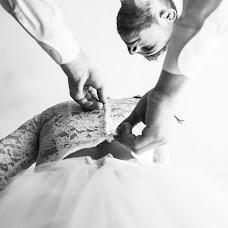 Wedding photographer Dima Sikorskiy (sikorsky). Photo of 26.06.2018