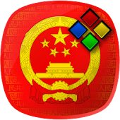China Theme for Xperia